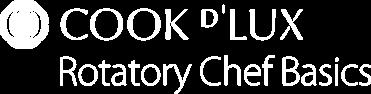 logo-cookdlux-rotatory